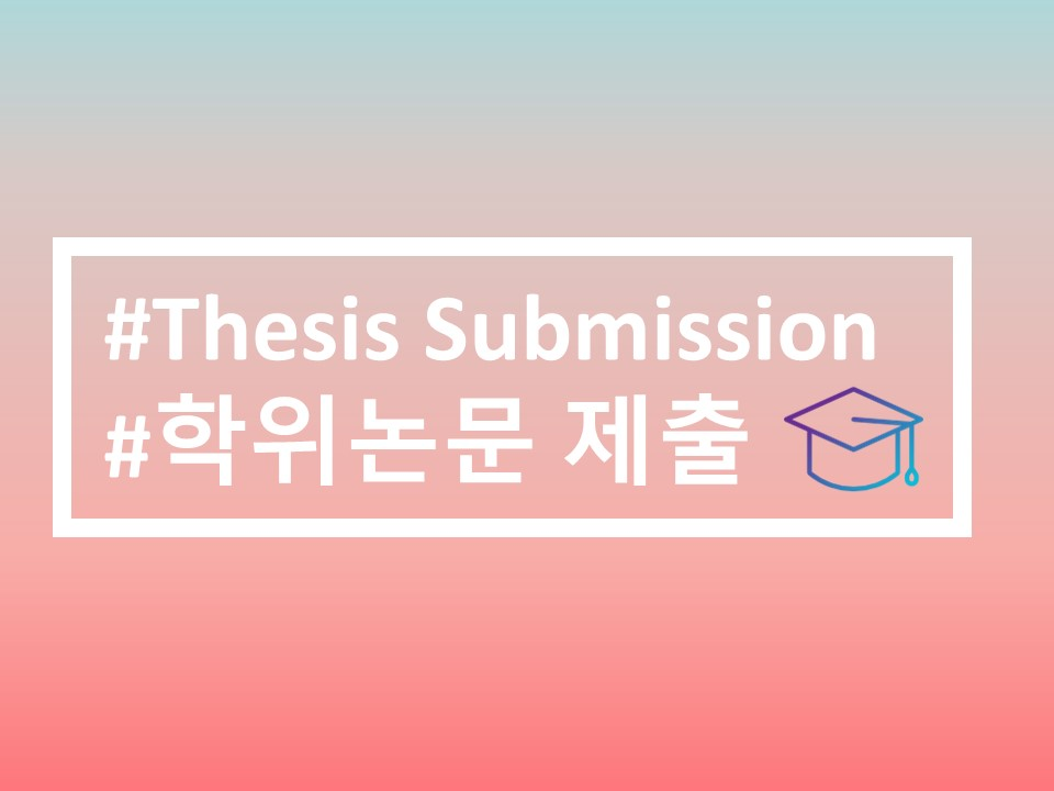 Thesis Submission for the potential graduates of Aug. 2020 (Jul. 13 - Jul. 17)