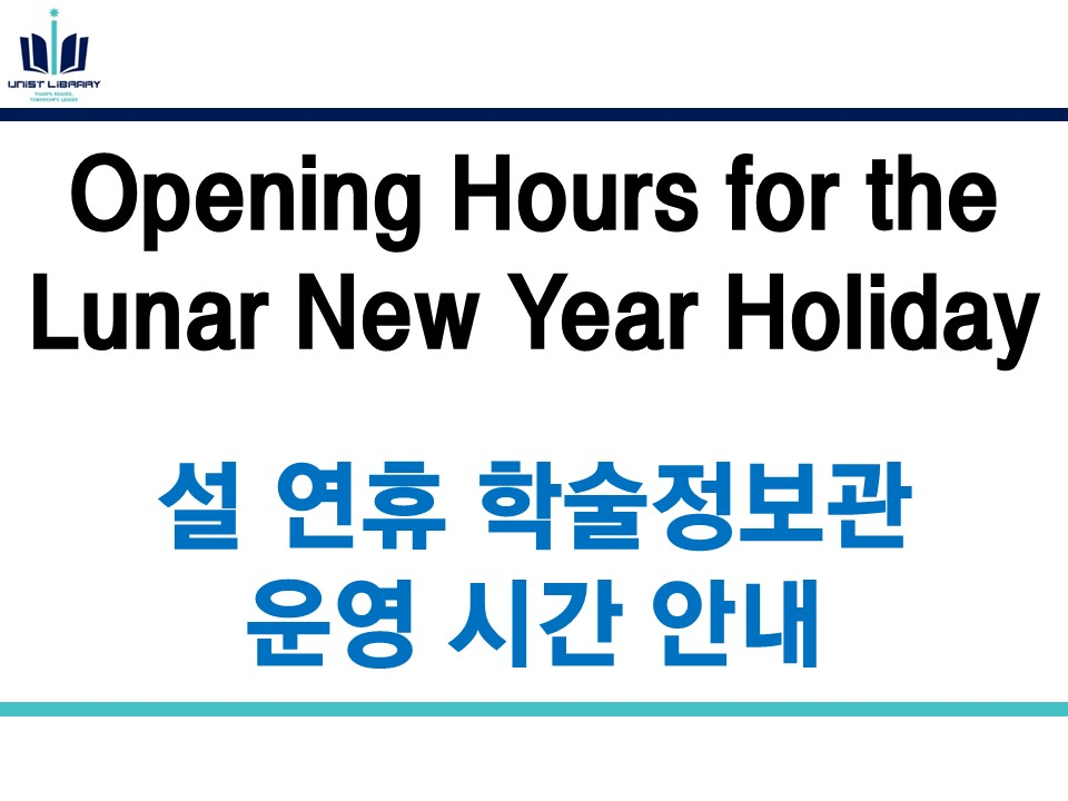 Opening Hours for the Lunar New Year Holiday