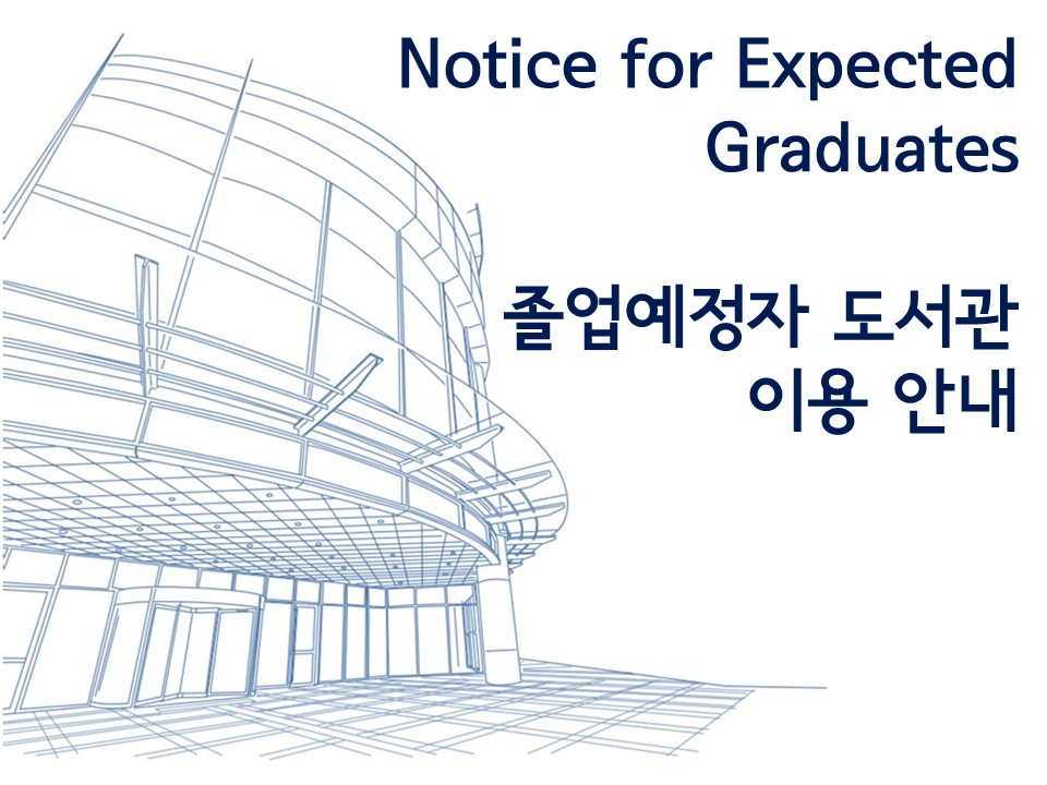 Notice for Expected Graduates