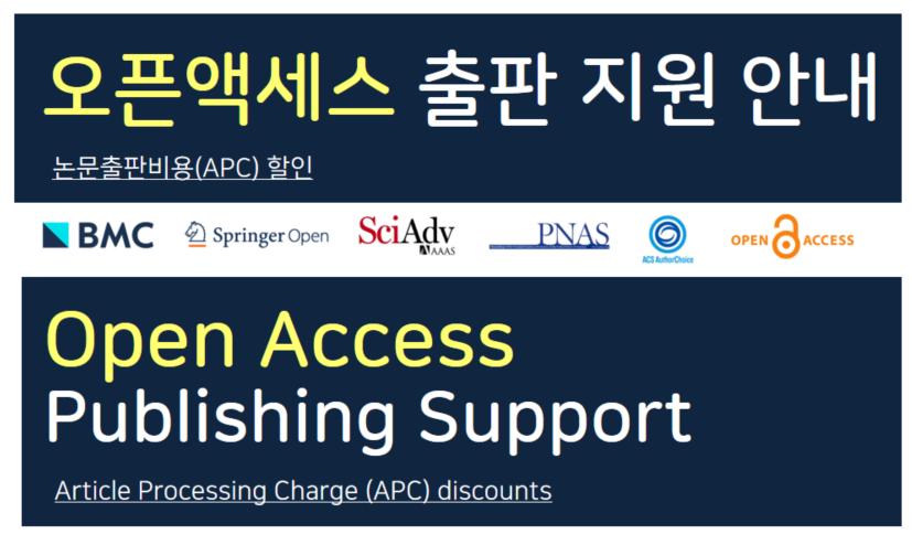 Open Access Publishing Support (APC Discounts)