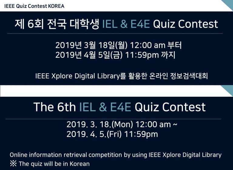 The 6th IEL(IEEE+IET) & E4E Quiz Contest for undergraduates