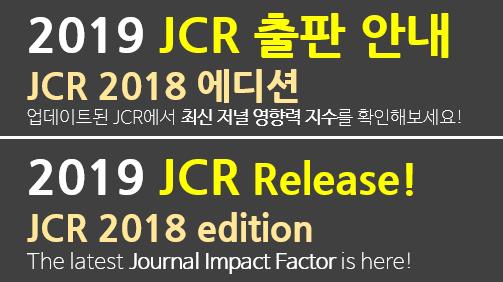 2019 Journal Citation Reports Release(JCR 2018 edition): The latest Journal Impact Factor is here!