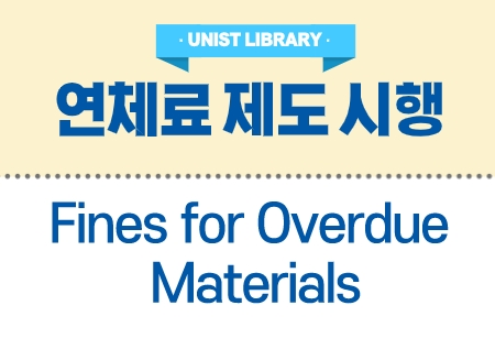 Notice of Fines for Overdue Materials (Oct. 8)