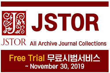 eResources Trial: JSTOR - All Archive Journal Collection (~11.30.)