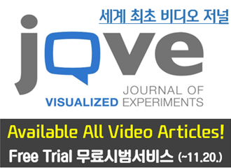 eResources Trial: All Subject Sections of JoVE, the peer reviewed scientific video journal (~11.20.)