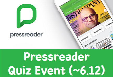 PressReader Quiz Event(~6.12)
