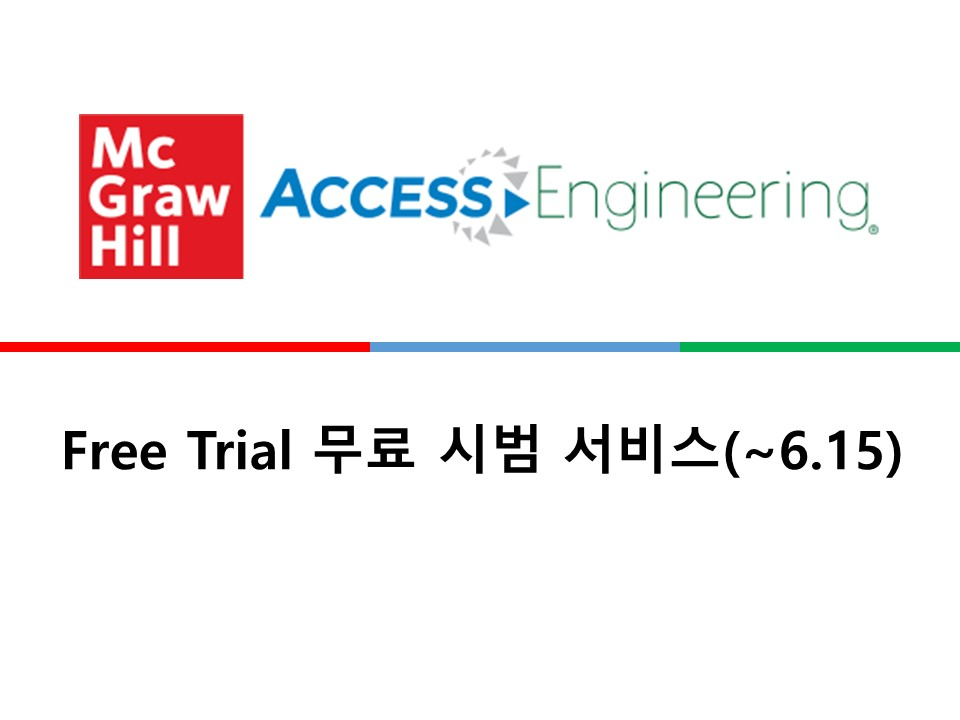 [Free Trial] McGraw-Hill Access Engineering (~6.15)
