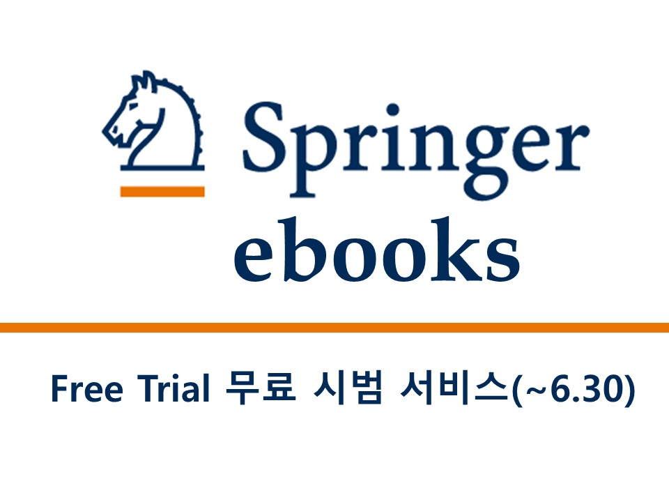 [Free Trial] Springer ebooks (~6.30)