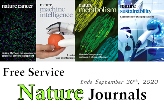 [Free Service] New Launching Nature Journals Including Nature Cancer (~9.30)