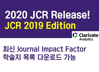 2020 Journal Citation Reports Release(JCR 2019 edition): The latest Journal Impact Factor is here!
