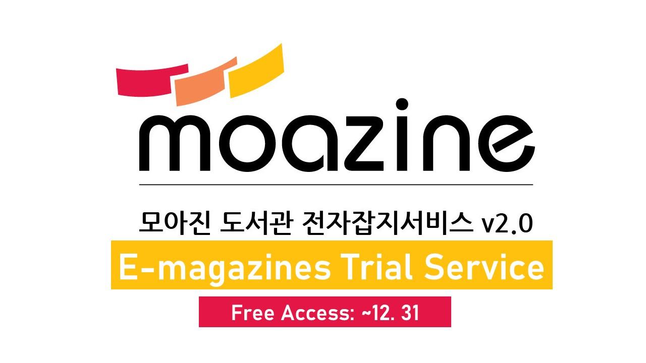 Newspapers&Magazines Free Access: Moazine(~12.31)