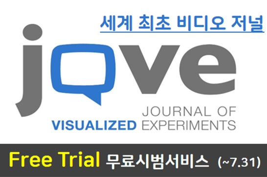 Free Service: 'Molecular Biology' & 'Encyclopedia of Experiments' Section of JoVE (~7.31)