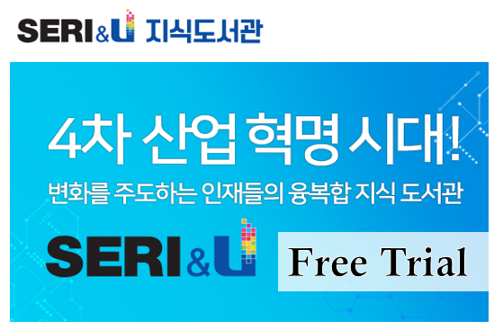 Free Service: Video Contents Database 'SERI&U'