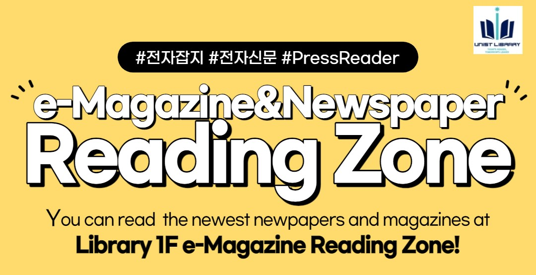 e-Newspapers & Magazines Reading Zone OPEN!