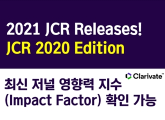 2021 Journal Citation Reports Release(JCR 2020 edition): The latest Journal Impact Factor is here!