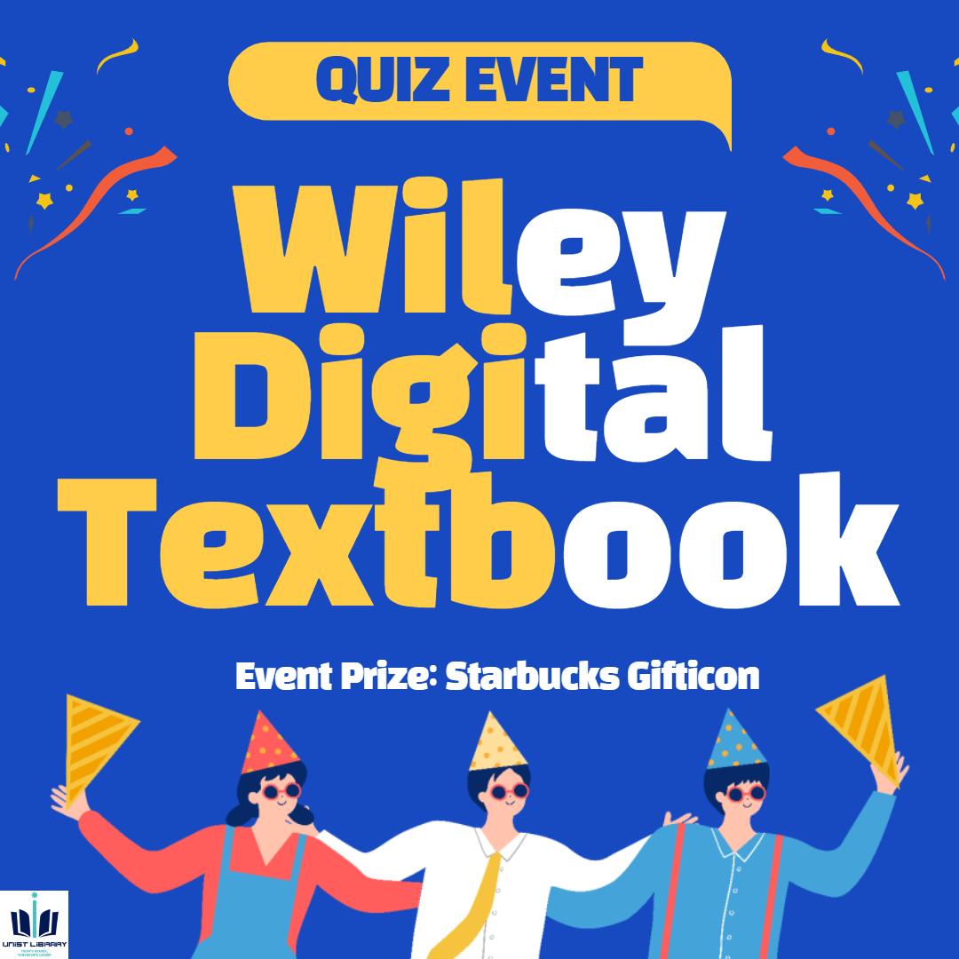 Wiley Digital Textbook Quiz Event (10.14~11.30)