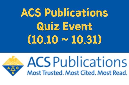 ACS Publications Quiz Event (10.11~10.31)